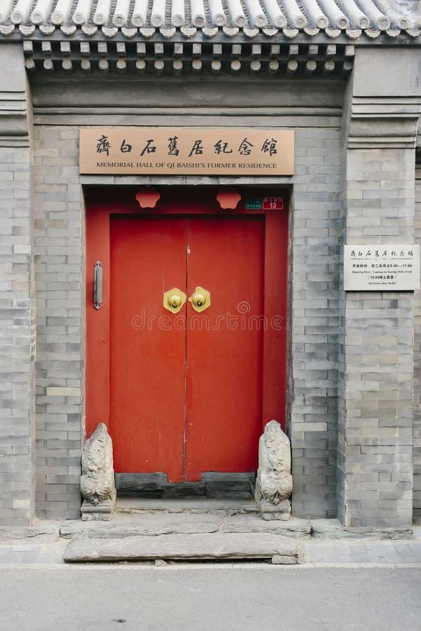 Memorial Hall de la residencia anterior del ` s de Qi Baishi foto de archivo