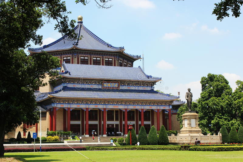 Memorial Hall de Sun Yat-sen image libre de droits