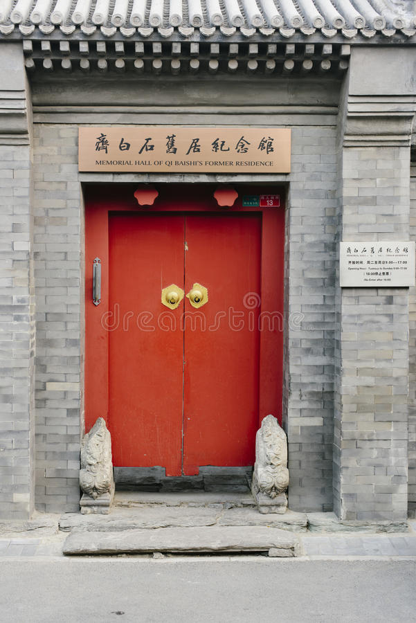 Memorial Hall of Qi Baishi`s Former Residence. In Beijing,China stock photo