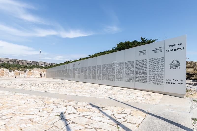 Memorial monument with the names of tankers killed in the wars of independence of the state of Israel on the Memorial Site near th stock image