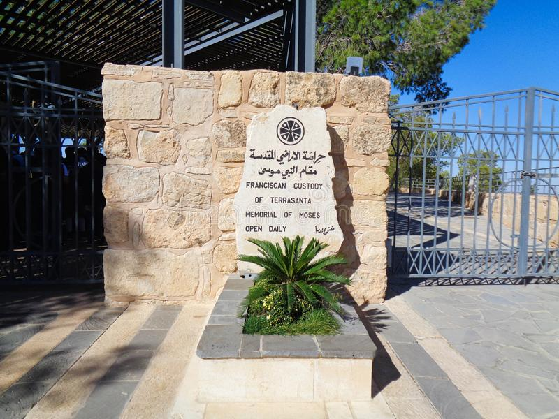 the memorial of moses in jordan royalty free stock photography