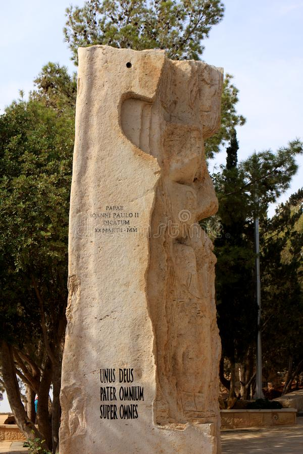 Memorial of Moses. At Nebo mountain, Jordan royalty free stock photography