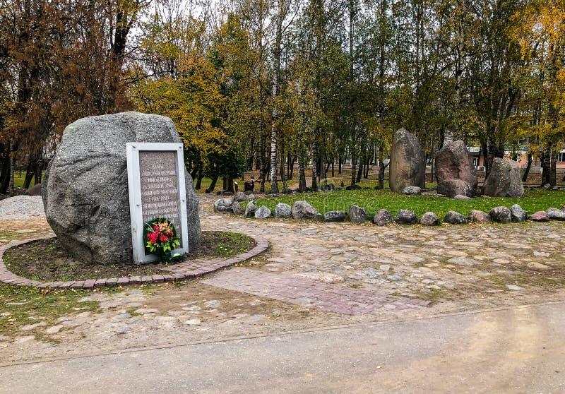 Memorial na memória dos partidários da região de Pskov em Pskov, Rússia foto de stock