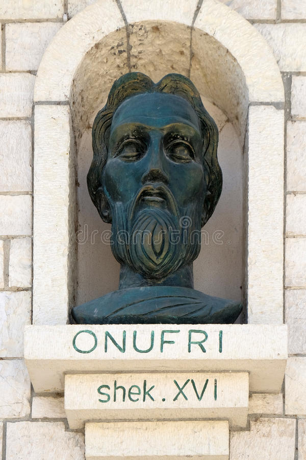 Memorial of Onufri or Onouphrios of Neokastro in Berat, Albania. Memorial of Onufri or Onouphrios of Neokastro Orthodox icon painter and Archpriest of Elbasan in royalty free stock photography