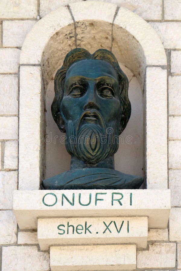 Memorial of Onufri or Onouphrios of Neokastro in Berat, Albania. Memorial of Onufri or Onouphrios of Neokastro Orthodox icon painter and Archpriest of Elbasan in stock image