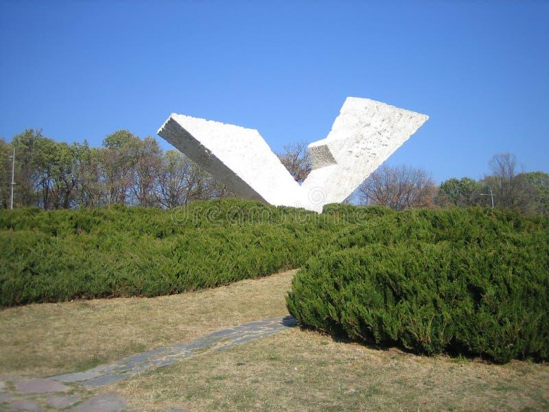 Memorial Park Październik w Kragujevac obraz stock