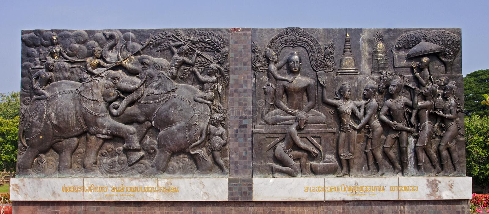 A memorial plate in Sukhothai - Thailand royalty free stock photo