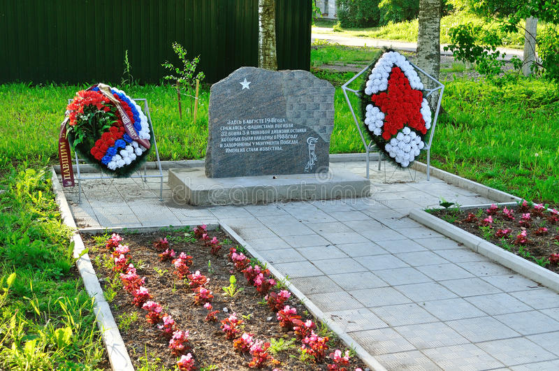 Memorial stone set on the spot of death of fighters of 3rd Armored Division in August 1941, Veliky Novgorod, Russia royalty free stock photos