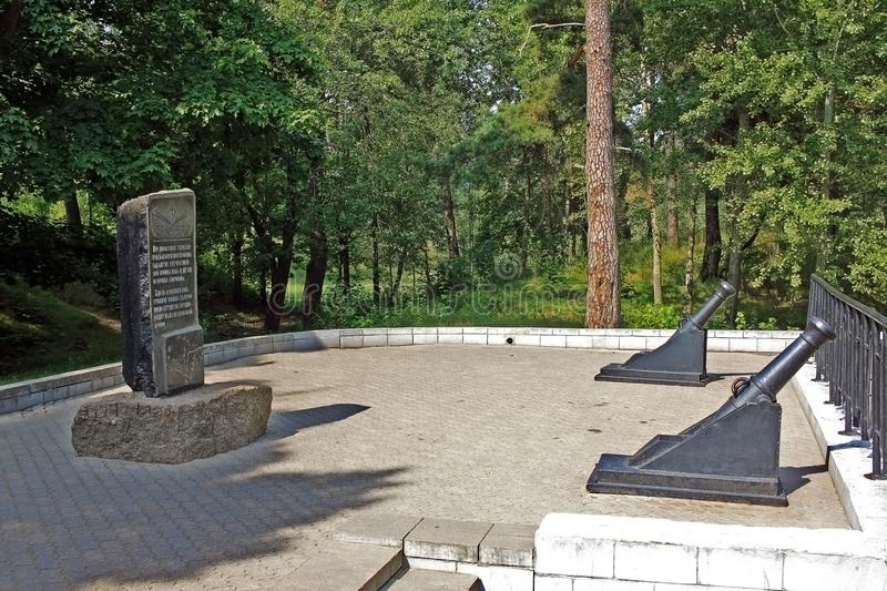 Memorial stone at the site of the defeat of Napoleon`s army. Barysaw, Belarus stock photo
