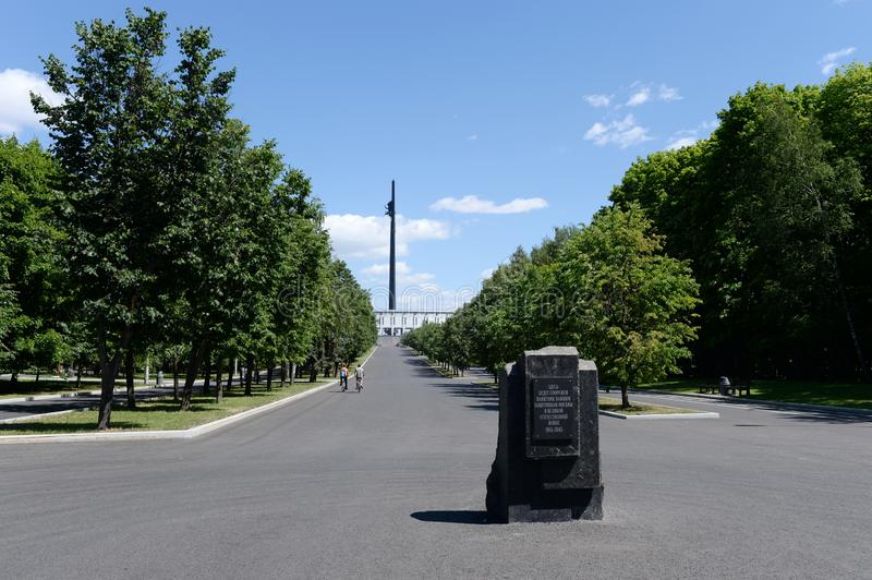 Memorial stone on the site of the future monument to the fallen defenders of Moscow in the great Patriotic war on Poklonnaya Hill royalty free stock photography