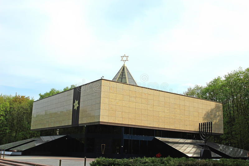 Memorial Synagogue in Moscow in the Victory Park stock photography