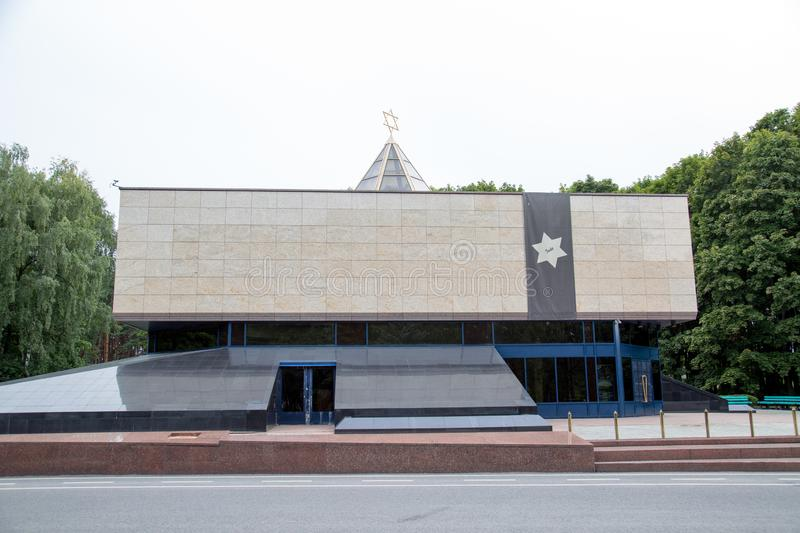 Memorial synagogue on Poklonnaya hill in Moscow. Memory of world war II stock images