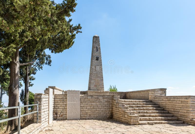 Memorial telling about the battles in the Independence War of israel and liberation of the city of Safed royalty free stock image