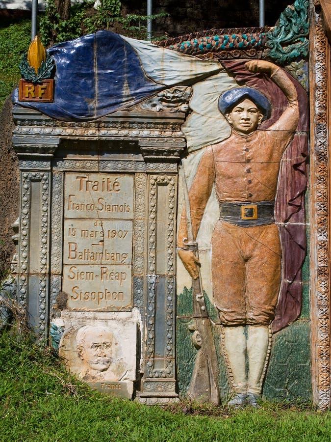 Memoriale Cambodian-Tailandese a Phnom Penh fotografia stock