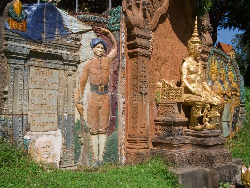 Memoriale Cambodian-Tailandese a Phnom Penh fotografia stock libera da diritti
