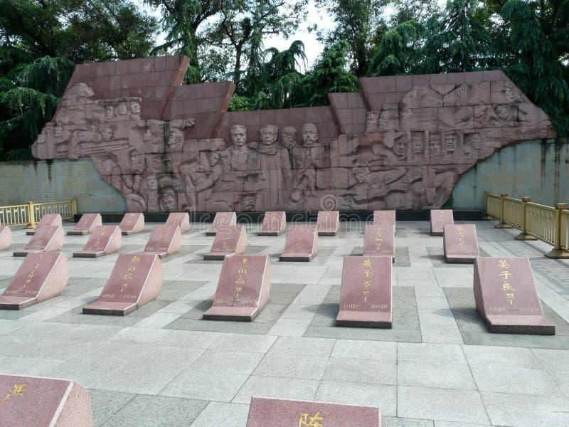 Memoriale dei lavoratori della ferrovia, Guilin fotografia stock
