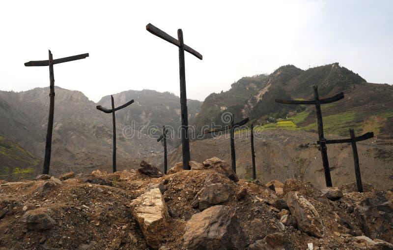 Memoriale del terremoto 5.12 fotografia stock