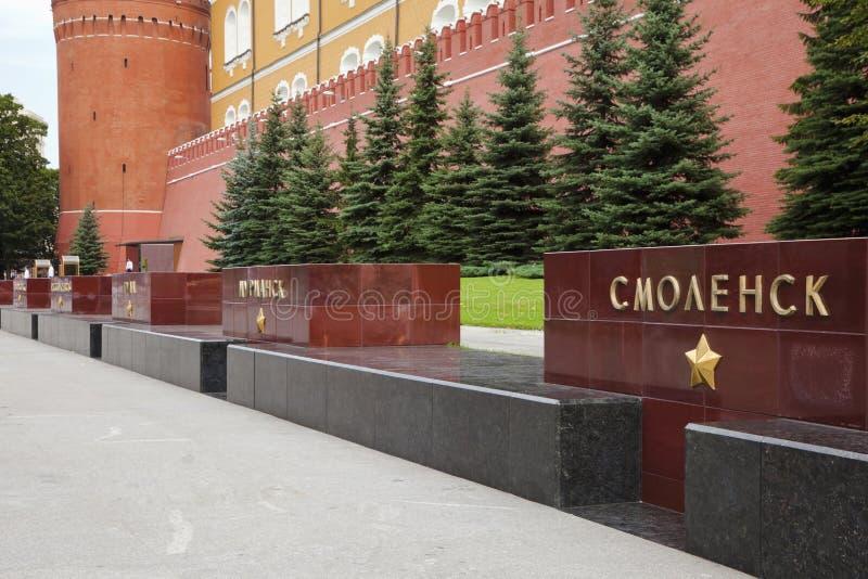 Memoriale di gloria militare a Mosca. La Russia. fotografia stock