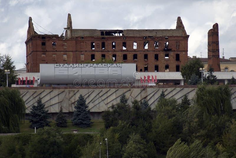 Memoriale di guerra di battaglia di Stalingrad a Volgograd, Russia fotografie stock