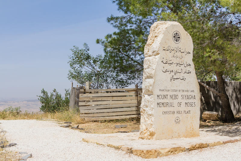 Memoriale di pietra di Mosè, luogo santo cristiano di Nebo Siyagha del supporto fotografia stock libera da diritti