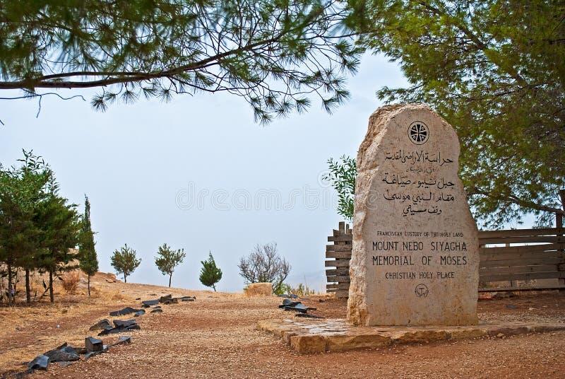 Memoriale di pietra di Mos?, luogo santo cristiano di Nebo Siyagha del supporto immagine stock libera da diritti