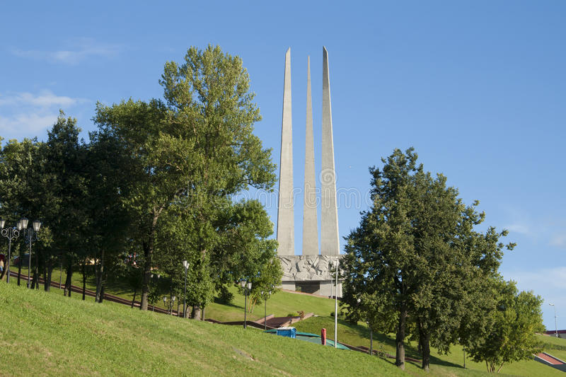 Memoriale di WWII a Vitebsk, Bielorussia fotografia stock