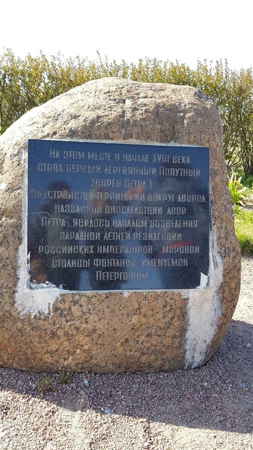 Memoriale in Peterhof immagine stock