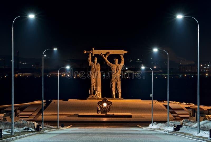 memoriale Posteriore-anteriore in Magnitogorsk immagine stock
