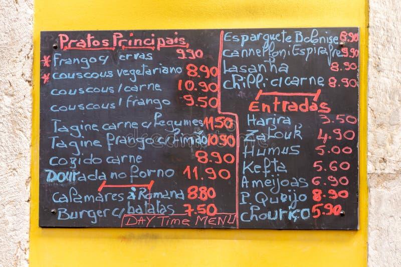 Menú de restaurante en Portugal imagen de archivo