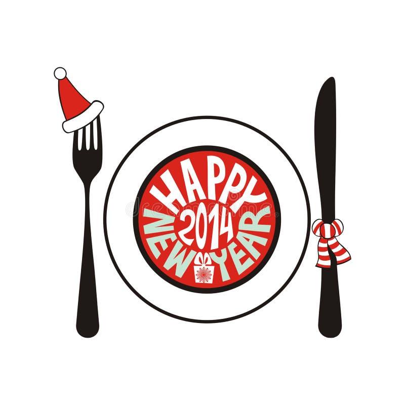 Menú del Año Nuevo ilustración del vector