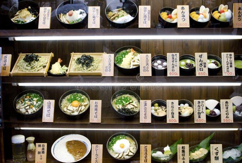 Menú japonés plástico de la cena imagen de archivo