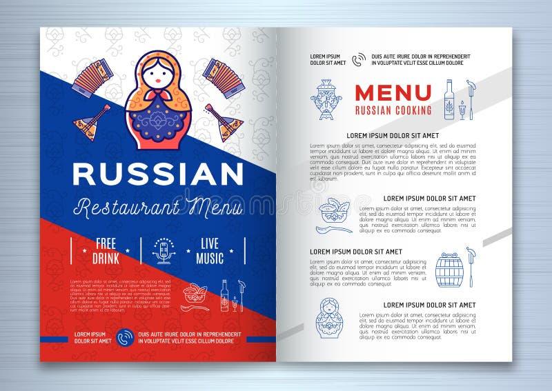 Menú ruso del restaurante del folleto de la comida Iconos rusos tradicionales - comida y bebida, vodka, bandera, matryoshka de la stock de ilustración