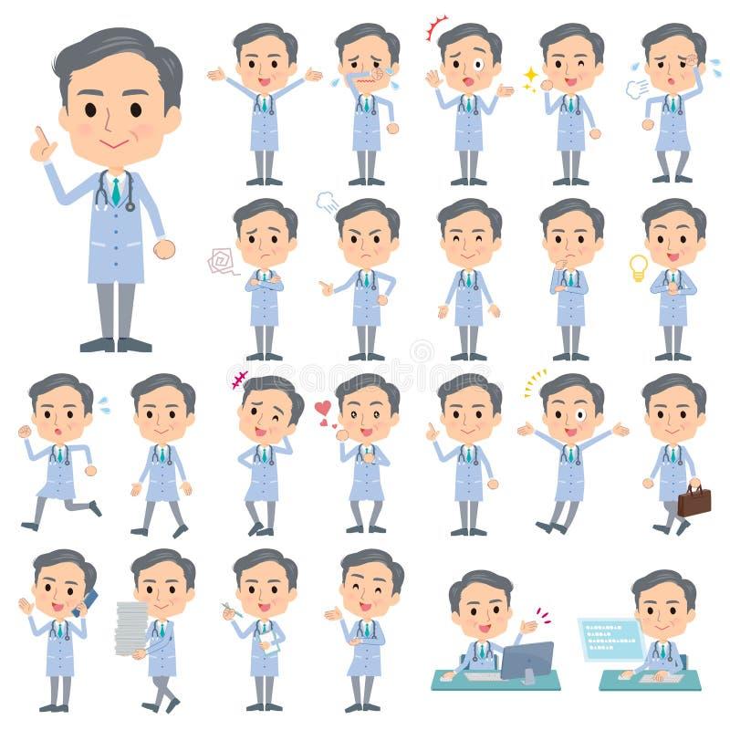 Men_emotion velho do doutor ilustração royalty free