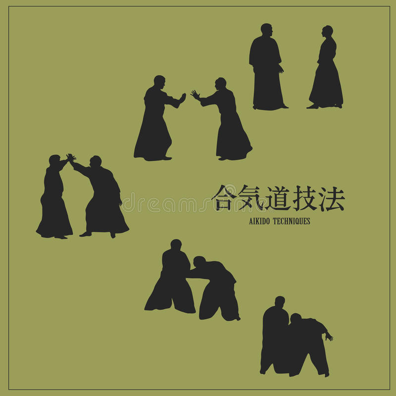 Download Men Engaged Aikido, On A Green Background. Stock Photo - Image: 42200082