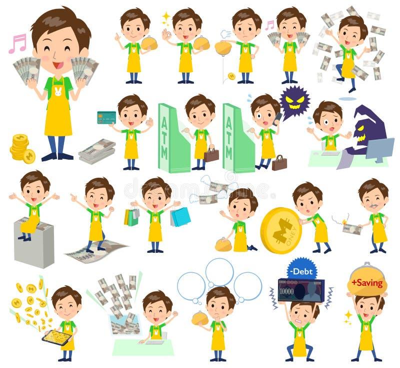 Men_money de gardienne d'enfants illustration de vecteur