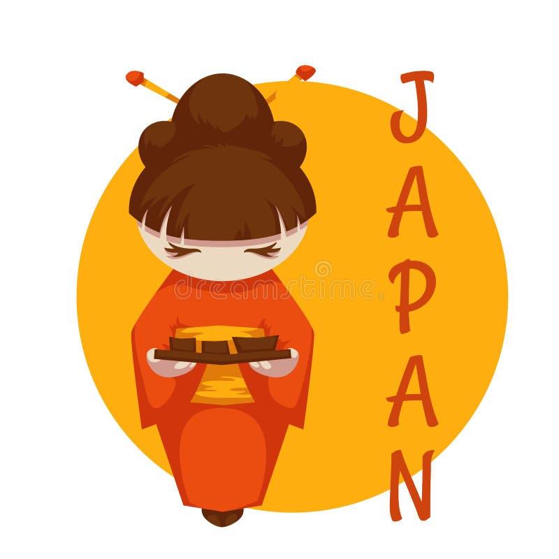 Menina asiática com sushi japão Ilustração do vetor ilustração stock