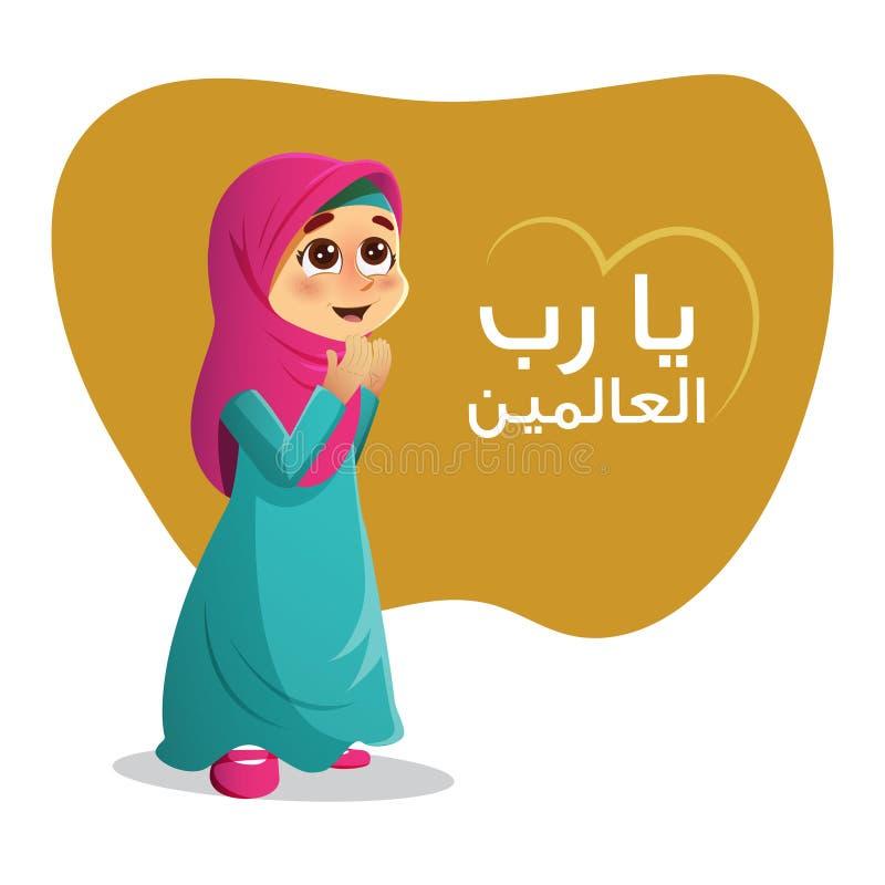 Menina muçulmana do vetor que reza para Allah ilustração do vetor