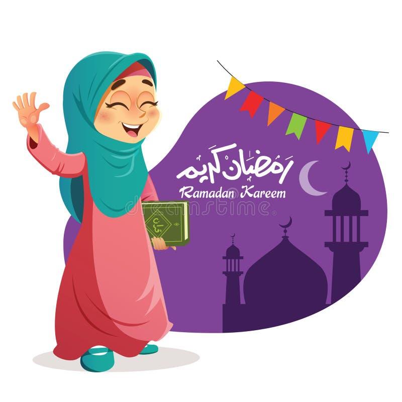 Menina muçulmana nova que guarda o livro do Corão ilustração stock