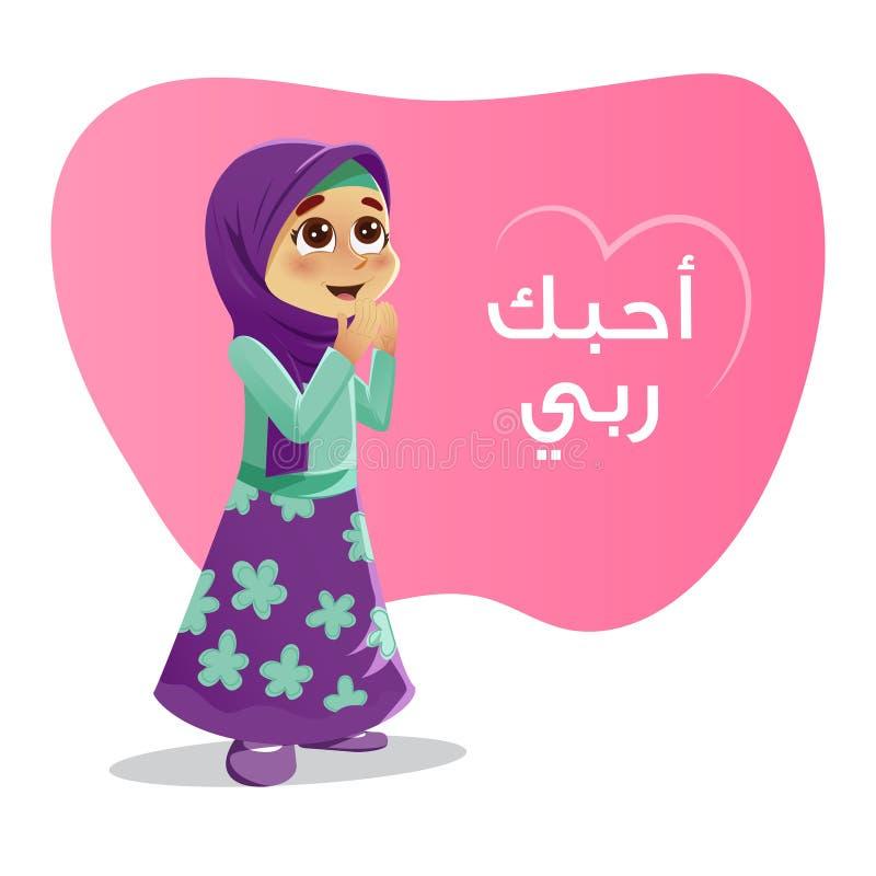 Menina que reza o amor você Allah ilustração royalty free