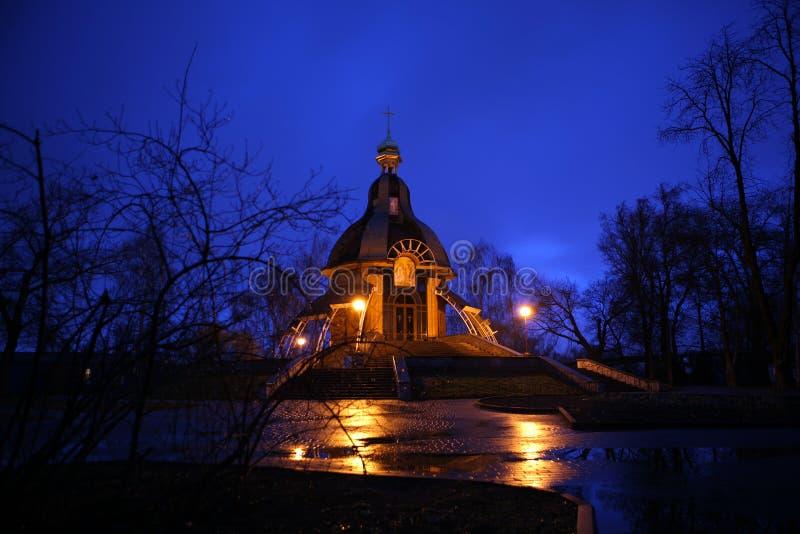 Mening bij het St. Michael Klooster stock foto's