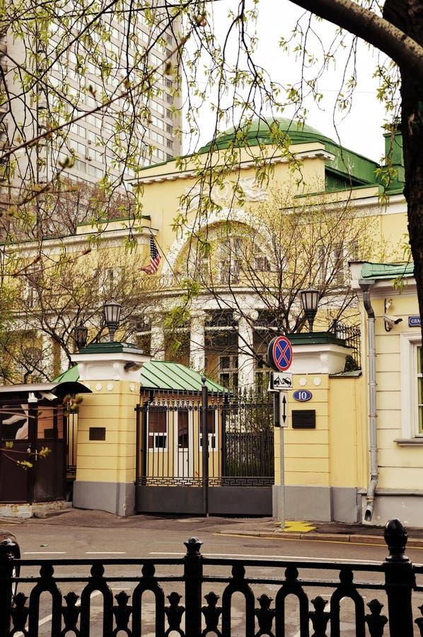 Mening van het Spaso-huis, woonplaats van U S Ambassadeur aan de Russische Federatie stock foto's