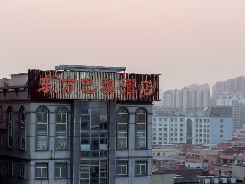 Mening van het venster op de architectuur van de Chinese stad stock foto