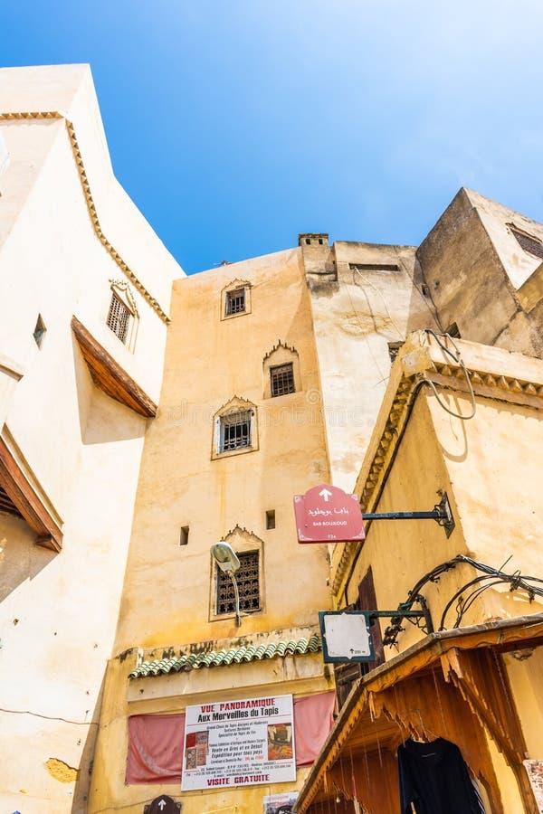 Mening van medina van Fez royalty-vrije stock fotografie