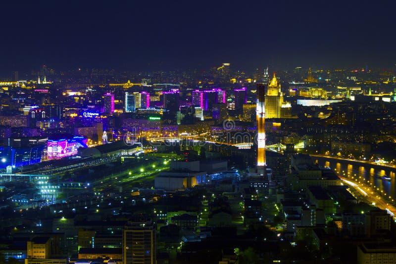 Mening van Moskou met high-rise gebouwen stock fotografie