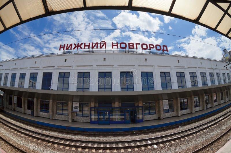 Mening van Moskovsky-Spoorterminal in Nizhny Novgorod, Rusland stock afbeelding
