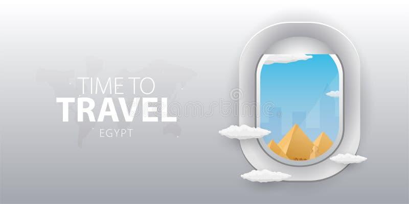 Mening van vliegtuig Vluchtvenster Egypte Vlakke Web vectorbanner royalty-vrije illustratie