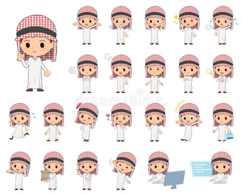 Menino árabe ilustração royalty free