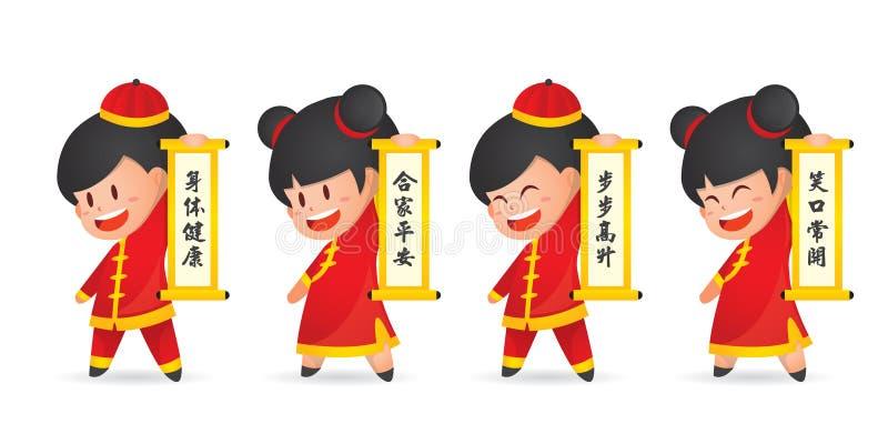 Menino chinês e menina do ano novo dos desenhos animados bonitos que guardam o rolo chinês na ilustração lisa do vetor ilustração royalty free