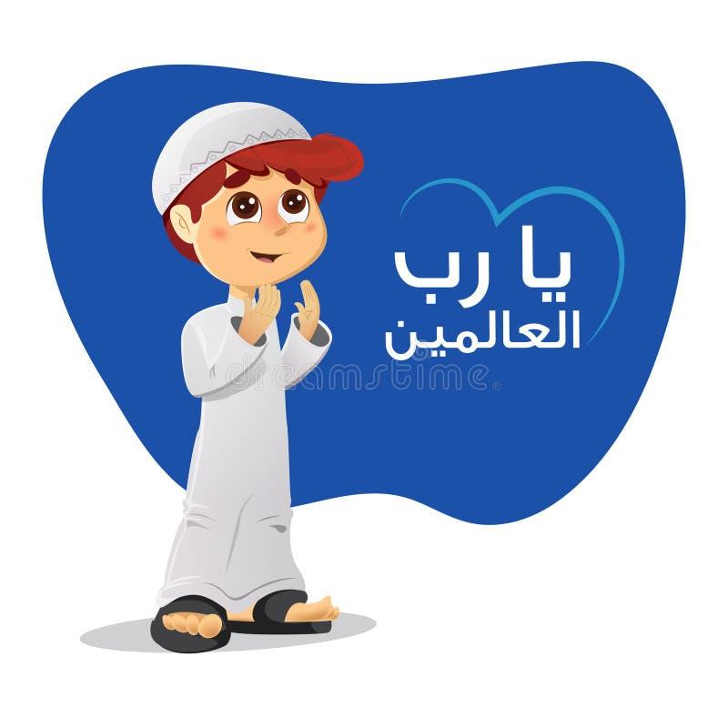 Menino muçulmano novo que reza para Allah ilustração do vetor