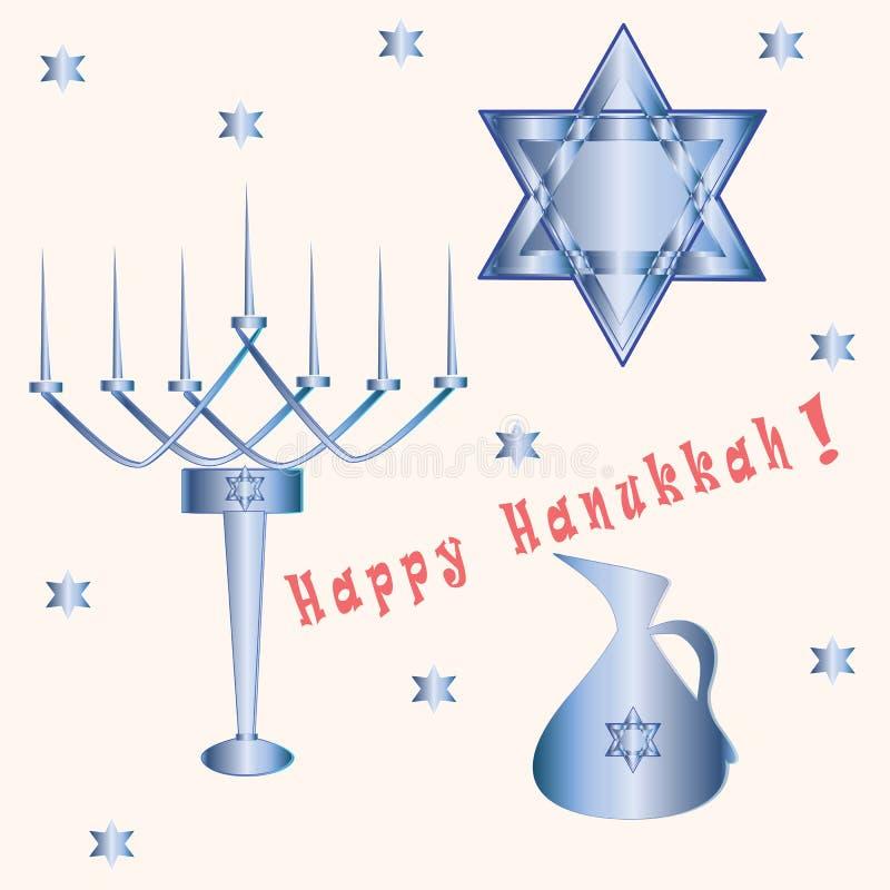 Menorah七个蜡烛蓝色大卫王之星标志愉快的光明节光背景传染媒介 向量例证